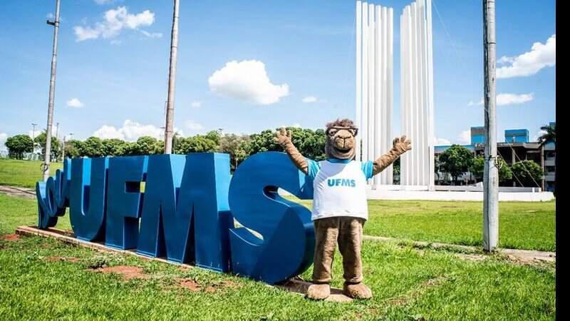 Campus da UFMS em Campo Grande