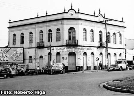 #CG120: O olhar que registra a história - a Campo Grande de Roberto Higa