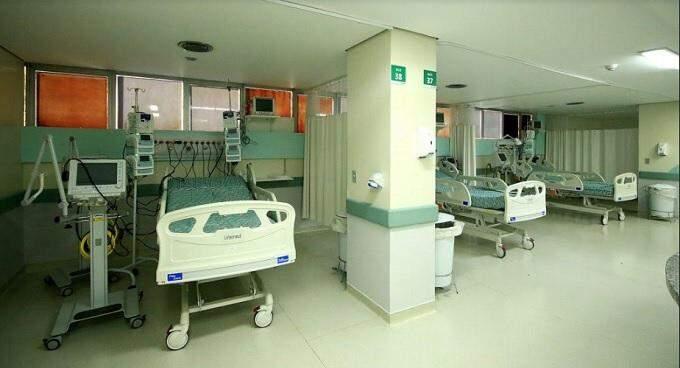 UTI Hospital Regional de MS