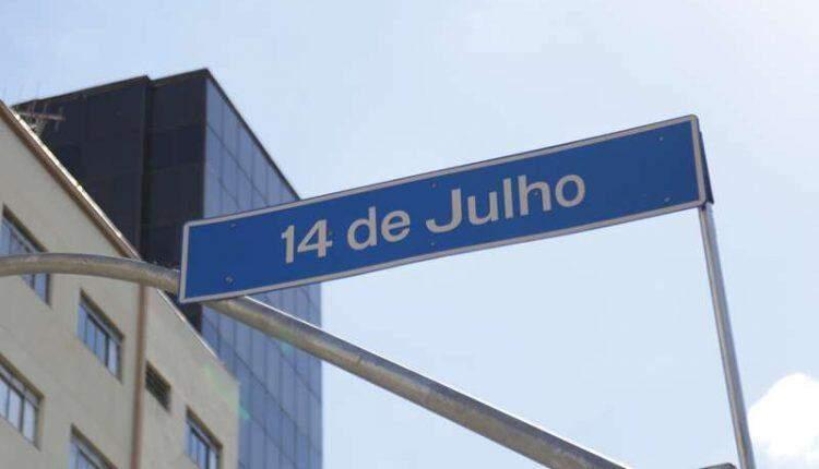 VÍDEO: Revitalizada há 1 ano, 14 de Julho é esperança de boas vendas e atração turística em Campo Grande
