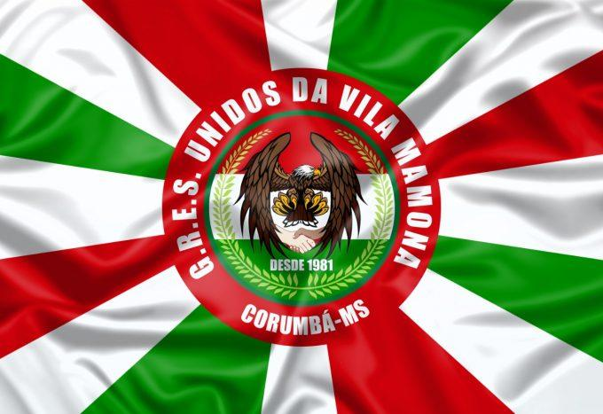 Escolas de Samba de Corumbá aguardam vacina para garantir segurança no Carnaval 2021