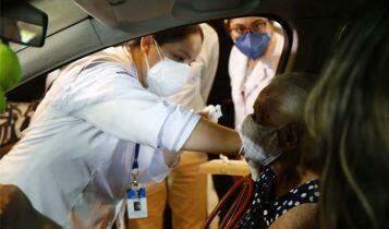 vacinação Campo Grande